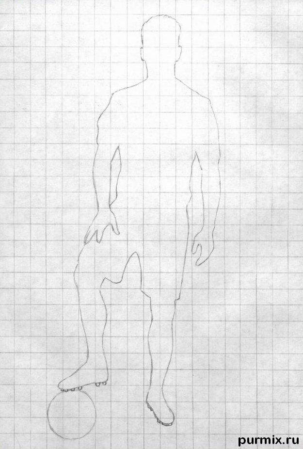 Как нарисовать реал мадрид поэтапно